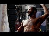 «UFC 165: Jones vs. Gustafsson» под музыку В Точку - Сквозь Кровь и Пот (sport motivation 2013). Picrolla