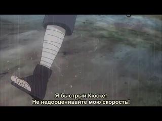 Naruto Shippuuden - 348 ������� ��������